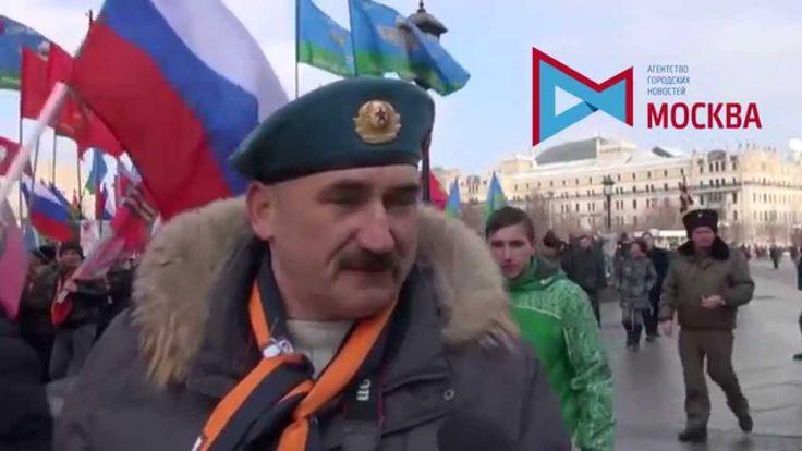 Участники шествия об акции «Год Майдану. Не забудем! Не простим!»
