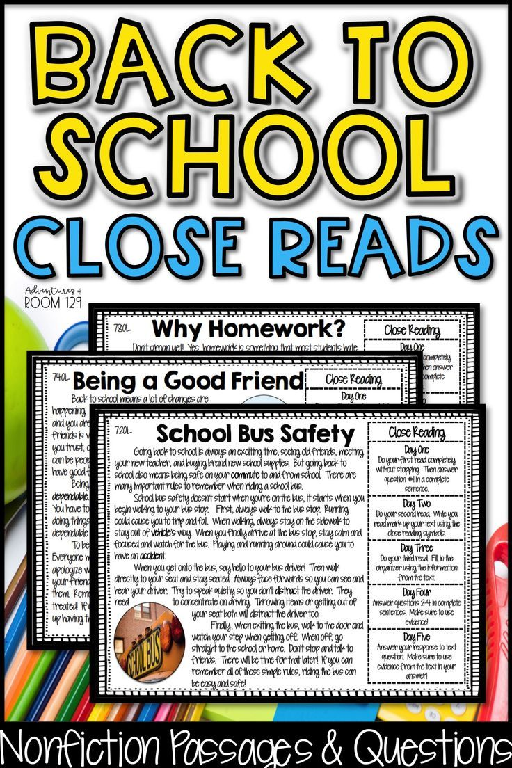 Back To School Close Reads Close Reading Back To School Worksheets Back To School [ 1104 x 736 Pixel ]