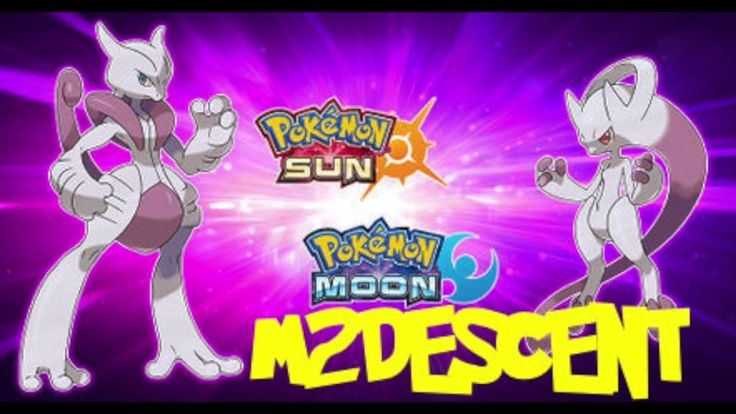 Renew Mega Stone Codes Before they Expire
