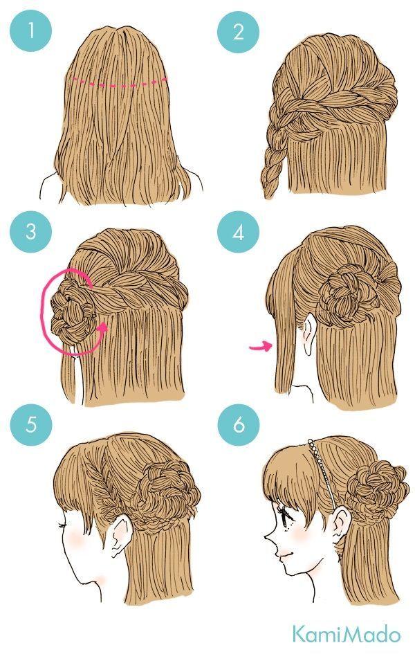 trança com coque meio preso - http://passaneura.com/cabelos/50-penteados-para-fazer-sozinha/