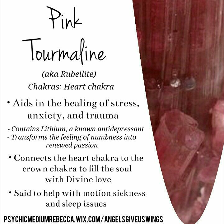 Pink Tourmaline crystal meaning