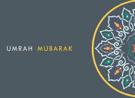 Umrah Banner: Ramadan & Eid