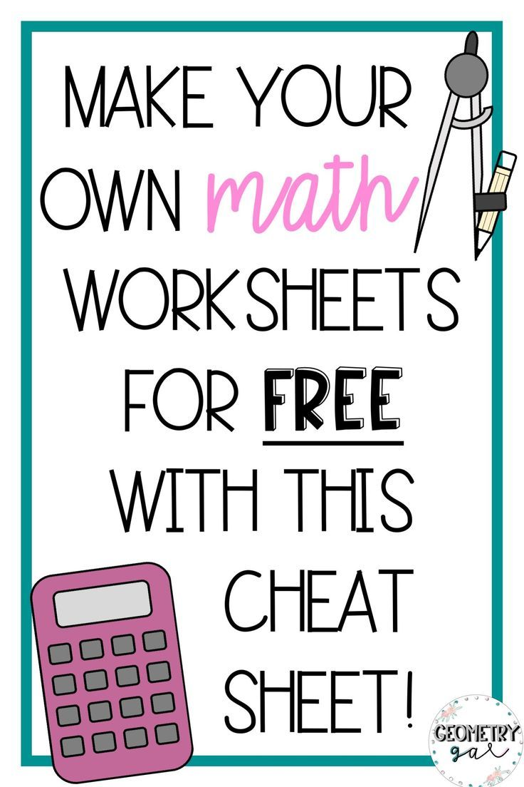 Make Your Own Math Worksheets In 5 Easy Steps Lindsay Bowden Math Worksheets Math Resources Math Lessons