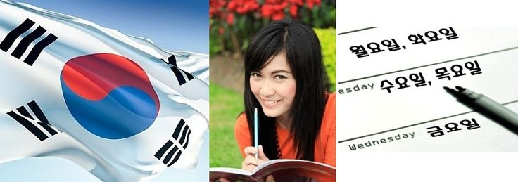 Welcome to Singapore Korean School. We are a reputable Korean language school. Our Korean language courses are meant for any age group. We offer courses for beginners and intermediate students. It also offers a special Business Korean language course >> Singapore Korean School --> www.singaporekoreanschool.com
