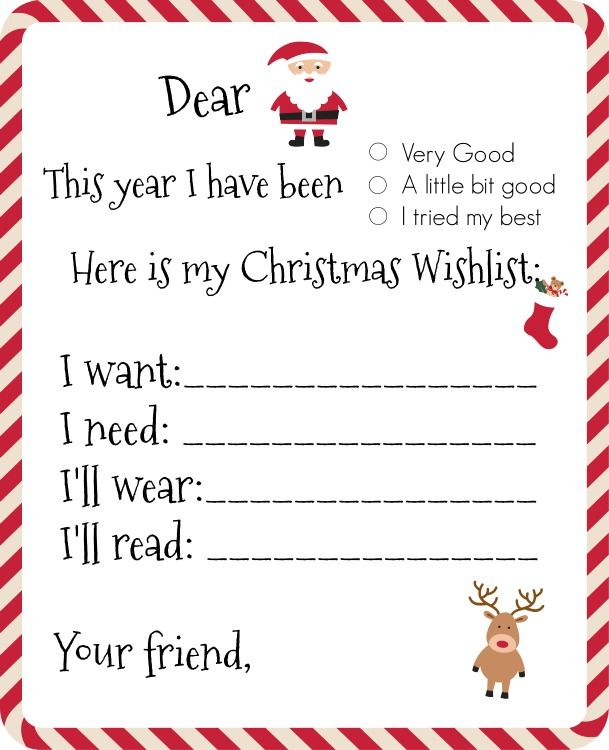 Declarative image with printable secret santa wish list