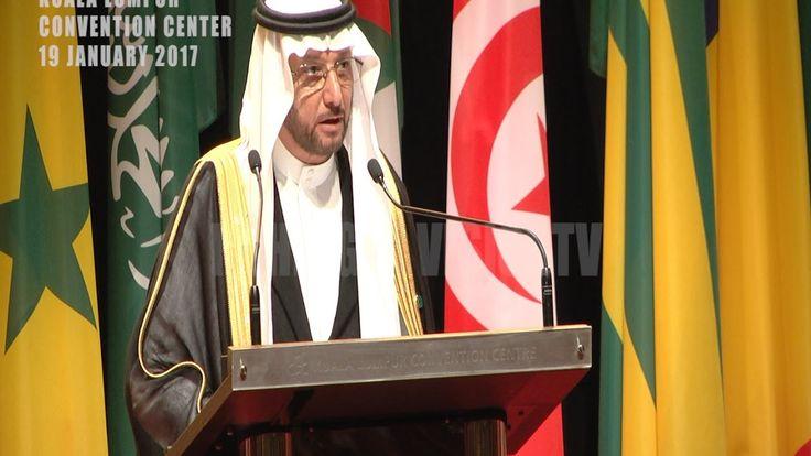 H.E. Dr. Yusuf bin Ahmad Al-Othaimeen Full Speech Secretary General of t...