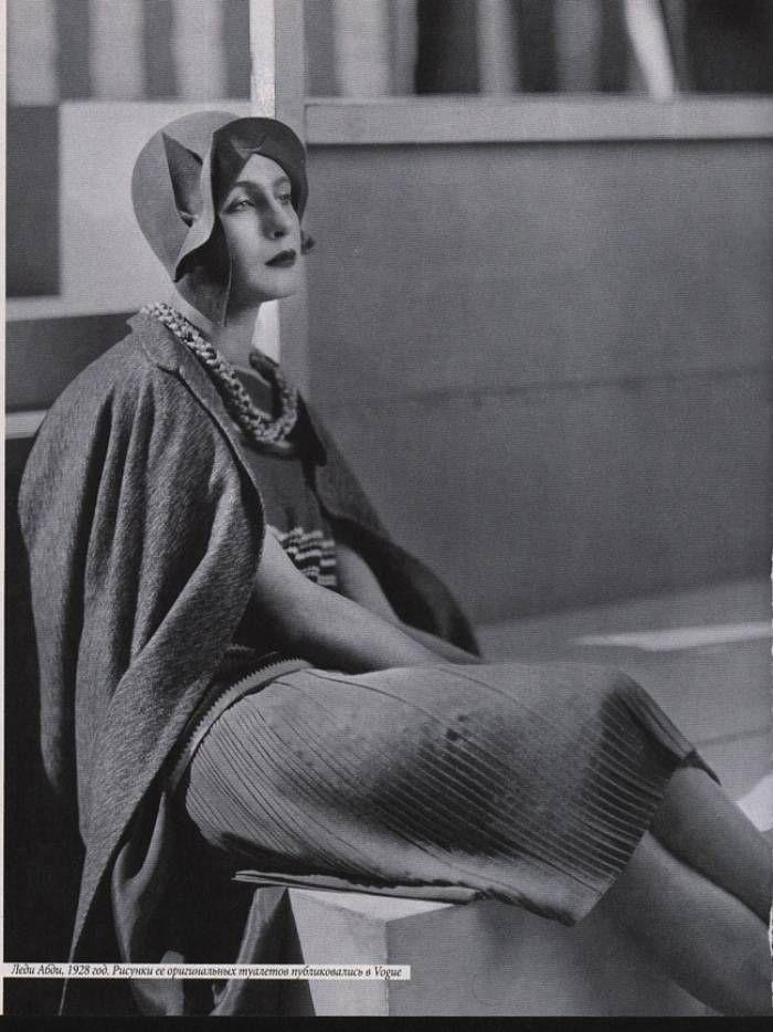 Fashion of 20s. Мода 20х годов. Леди Абди, 1928 год.