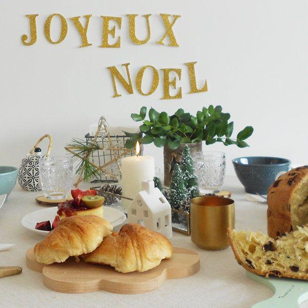 Aprovecha los días de descanso que tengas en Navidad, la mañana del día 25 o la del primer día del año para preparar en casa un desayuno navideño con mimo. Te damos ideas para tu mesa y...