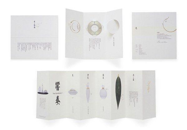 日本设计大师三木健作品系列,安详而宁静,清汤寡水的设计风格很贴心啊。