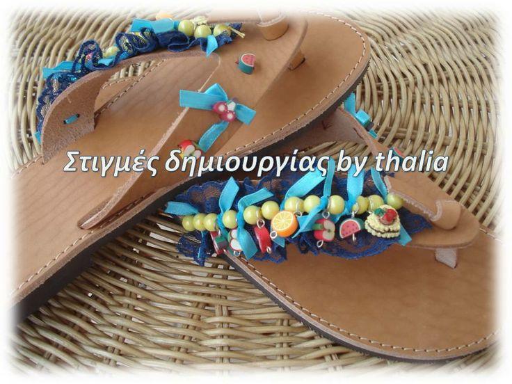 Δερμάτινα χειροποίητα σανδάλια με δαντέλα, φρούτα και σατέν κορδελάκια Handmade leather sandals with lace, satin ribbons and fruit
