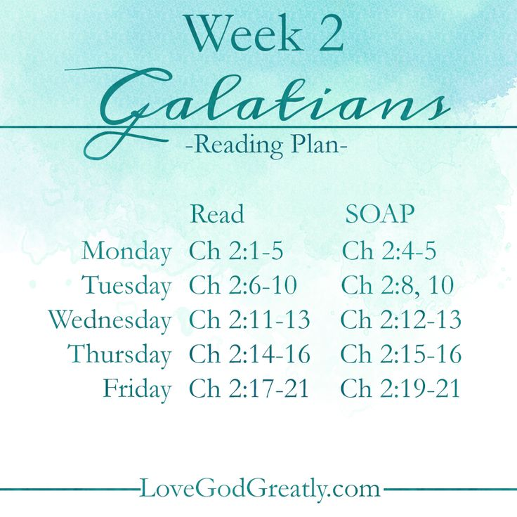 an analysis of the gospel of galatians No one knows when the book of galatians was written  verse 7 defines the  meaning of verse 6 so as to correct the false impression that there might be two.