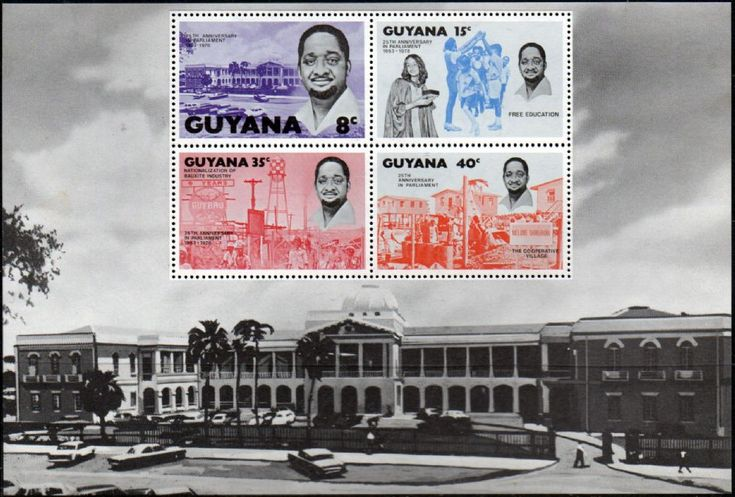 Guyana 1971 Trees and Blossoms SG 620 Hanging Heliconia Surcharged Fine Used Scott 209 Other West Indies Stamps HERE