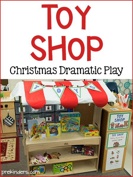 Toy Shop Christmas Dramatic Play Center
