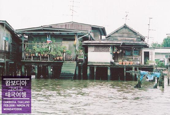 2006 in Thailand 태국의 수상도시. 운치있다.