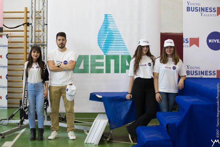 27/04/2017 Η ΔΕΠΑ στηρίζει το διαγωνισμό YOUNG BUSINESS TALENTS 2016-17 Ο Διαγωνισμός  ολοκληρώθηκε με μεγάλη επιτυχία με τον μεγάλο Τελικό της 22ας Απριλίου, με μαθητές Λυκείων από όλη την Ελλάδα. Οι μαθητές, έζησαν την επιχειρηματική εμπειρία διοικώντας τη δική τους εικονική εταιρία επί 4 μήνες και για 11 εικονικά επιχειρηματικά έτη, συναγωνίστηκαν και πήραν κρίσιμες αποφάσεις.