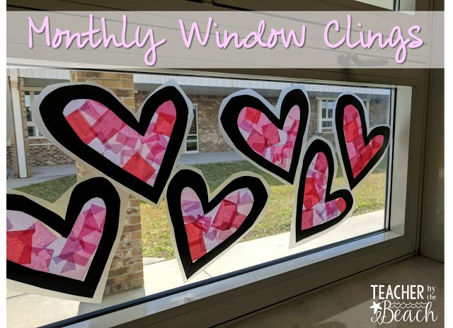 Monthly Window Clings - quick and simple art to hang all month to make your classroom beautiful! You can do one each month!