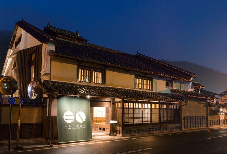 旧木村酒造場 EN