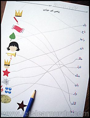 Learn punjabi alphabet online coloring
