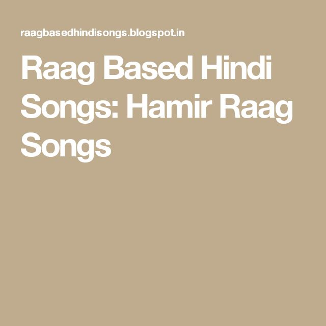Raag Based Hindi Songs: Hamir Raag Songs