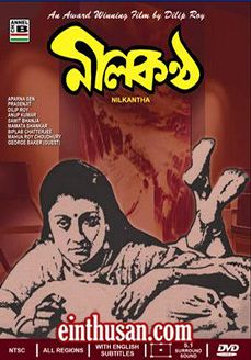 Nilkantha Bengali Movie Online - Anup Kumar and Aparna Sen. Directed by Dilip Roy. Music by Dilip Roy. 1985 [A] w.eng.subs