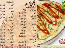 Chicken lasagna by zarnak sidhwa written recipe in english urdu chicken lasagna by zarnak sidhwa written recipe in english urdu httpgossip20140312chicken lasagna zarnak sidhwa written recipe englis forumfinder Image collections