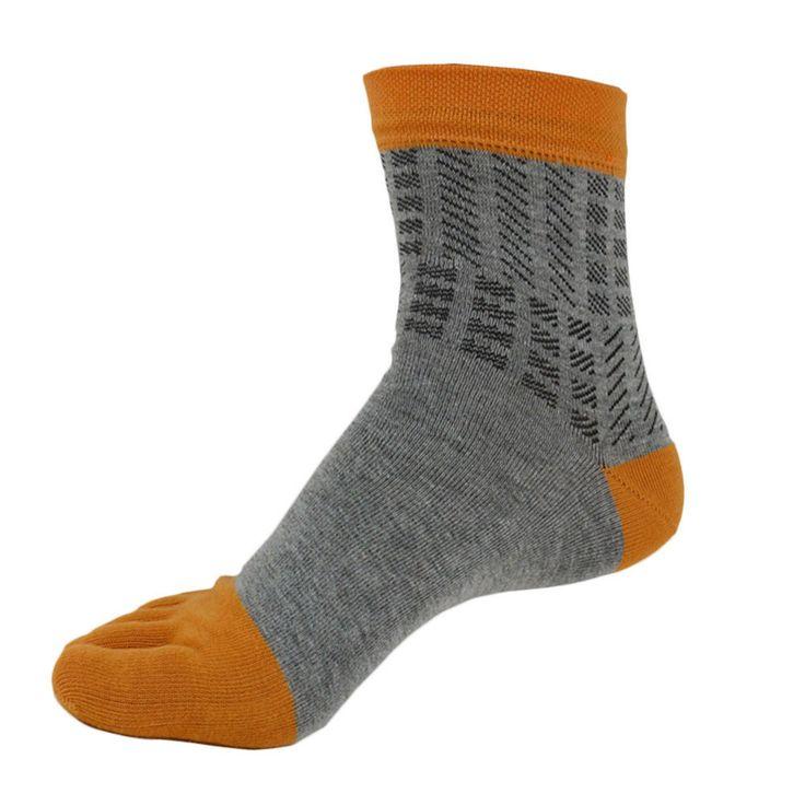 Wiggle Socks: Unisex Cotton Breathable, Absorbent Toe Socks for Men and Toe Socks for Women: Yellow
