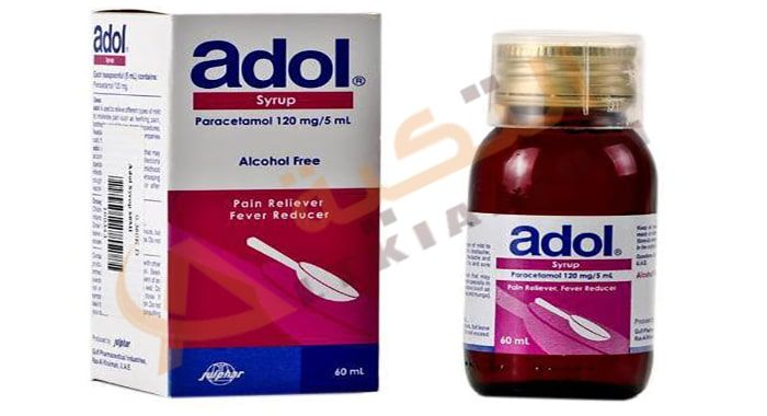 أدول Adol نقط خافضة للحرارة ومسكنه للآلم، نقط ادول هي