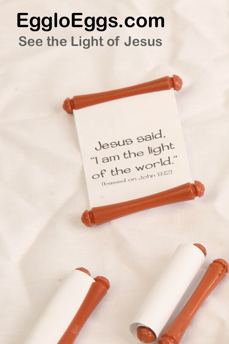 Egglo Treasures Scripture Scrolls are a fun way to add meaning to Easter egg hunts, and more. Created for glow-in-the-dark Egglo Eggs and The Egg-cellent Easter Adventure storybook, these cute little scrolls help kids learn that Jesus is the light of the world. Kids just love to roll and unroll them and discover God's word. EggloEggs.com #easter