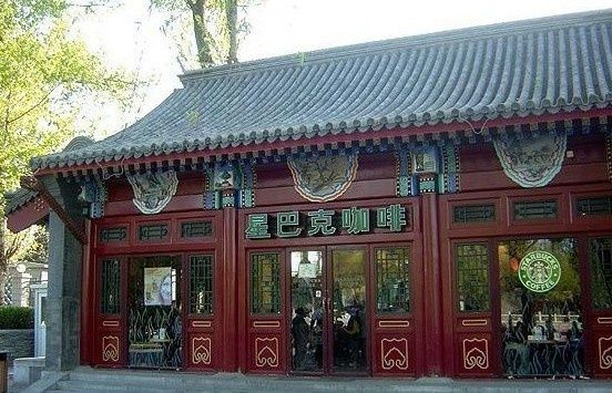 Bejing, China