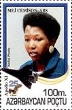 American astronaut and first black woman in space Mae C. Jemison on a 1995 Azeri postage stamp.