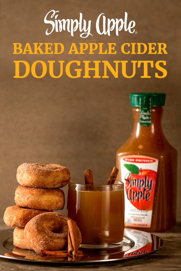 Who knew homemade doughnuts could be so simple to make? Impress guests with a fall dessert to remember. Swap the standard pumpkin pie for Simply Baked Apple Cider Doughnuts and enjoy the pure-pressed taste of Simply Apple® with every bite.