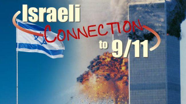 Veterano del Cuerpo de Marines de Estados Unidos: La verdad detrás del 9/11 aniquilaría a Israel