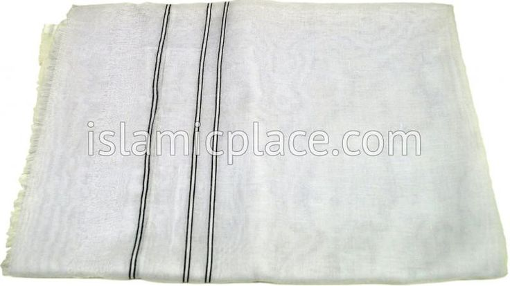 White - Muslim Turban Imama Pagri Cloth