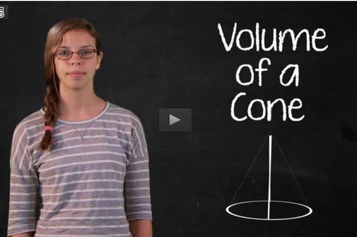 Volume of a Cone- Watch an animated demonstration of finding the volume of a cone and cylinder with the same base and height in this video from KCPT. In the accompanying classroom activity, students estimate the relative volume of a cone and cylinder with the same base and height. They test their estimates by filling the cone and pouring the contents into the cylinder and then use the cylinder volume formula as a basis for predicting the cone volume formula.
