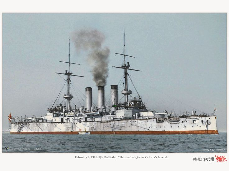 """The Shikishima-class Battleship """"Hatsuse"""", 2 Feb 1901. Aqfter it had completed it in Armstrong Whitworth at the Elswick Yard, she represented the Meiji Emperor at Queen Victoria's funeral."""