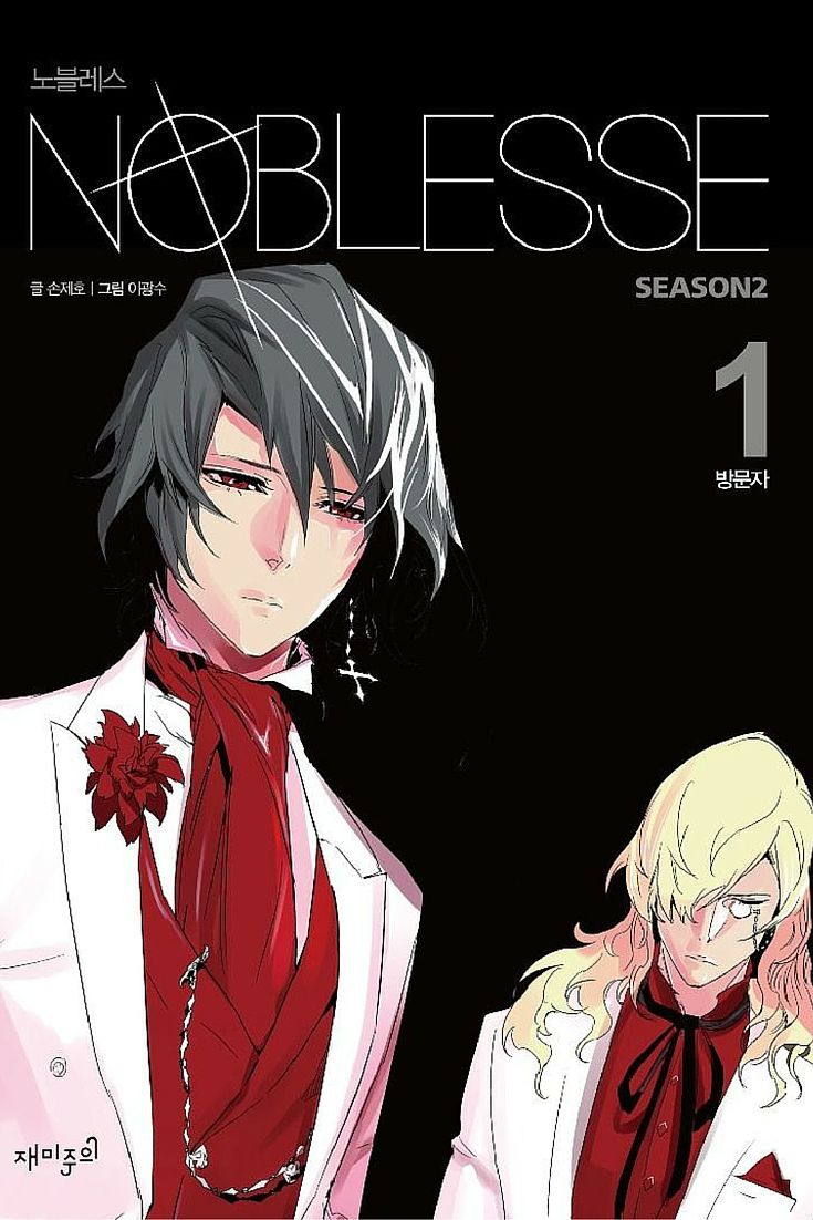 Why Noblesse Awakening adaptation means a lot to me