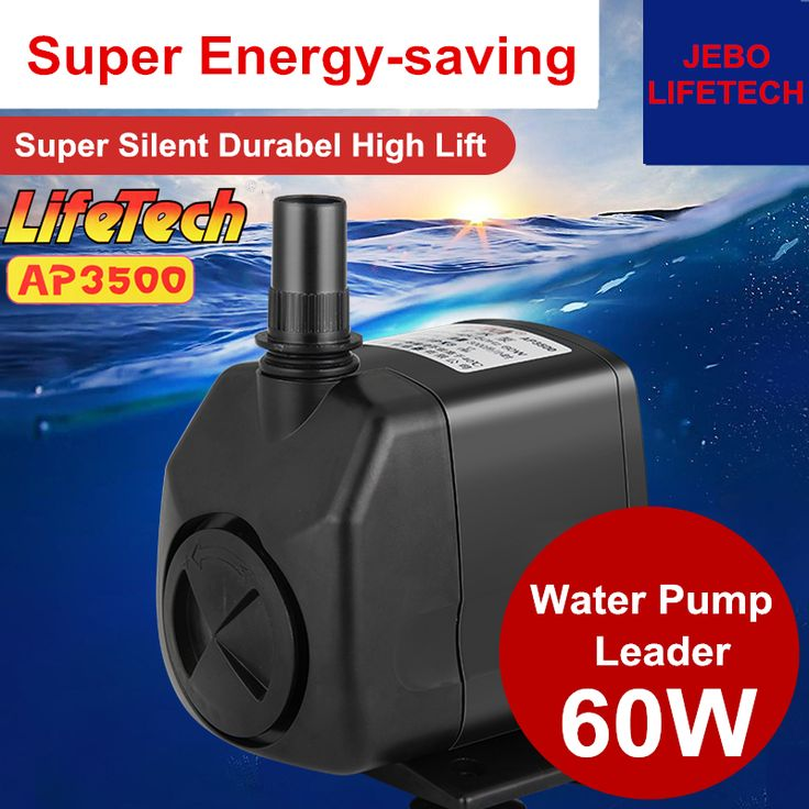 JEBO LIFETECH High Power 60W Aquarium Submersible Pump  Aquarium Pump Aquarium Fish Tank Water Silent Pump AP3500 #Affiliate