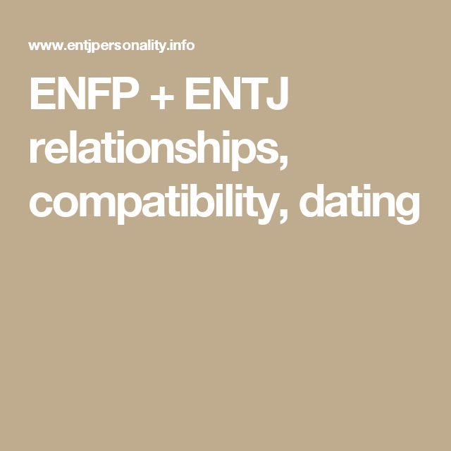 personality page infj relationships and dating