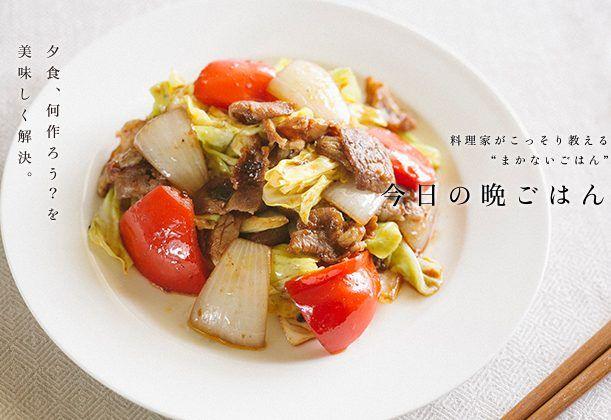 新キャベツと新玉ねぎの回鍋肉のレシピ。 春が旬の新キャベツと新玉ねぎをふんだんに使った一品。パンチのきいた味つけが、ほかほかご飯にぴったり