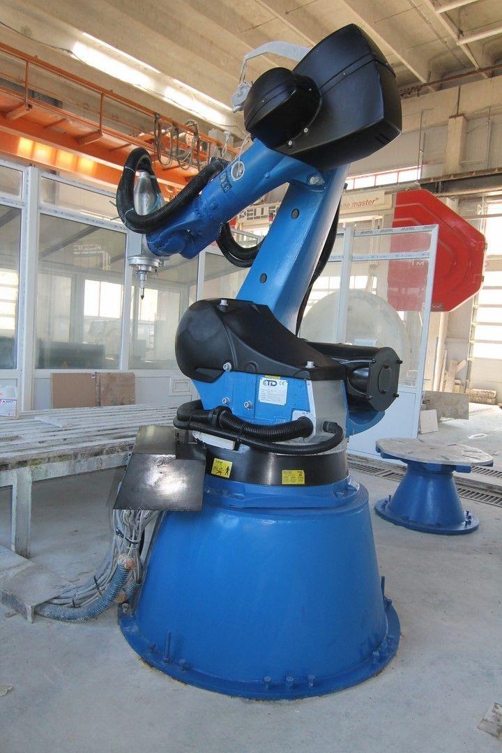 6 AXIS CNC MACHINING CENTER