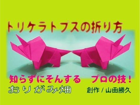 クリスマス 折り紙:恐竜 折り紙-jp.pinterest.com