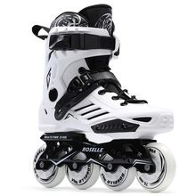 US $67.69 New Women Girls Inline Skate Shoes Professional Freestyle Skating Boots Outdoor Roller Skates Patins White/Black. Aliexpress product