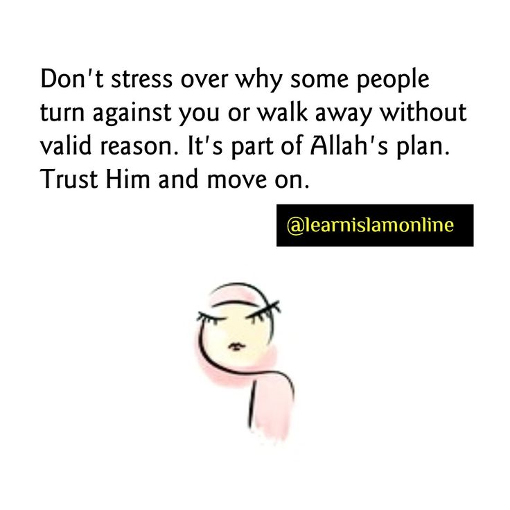 Allah is the best of planners, trust in his plans for your life.