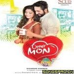 Orrey Mon - Ayushmann Khurrana mp3 songs Download, Indian POP Mp3 Songs Free Download - SongsPro.Net