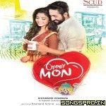 Orrey Mon - Ayushmann Khurrana mp3 songs Download, Indian POP Mp3 Songs Free Download - SongsPro.Net