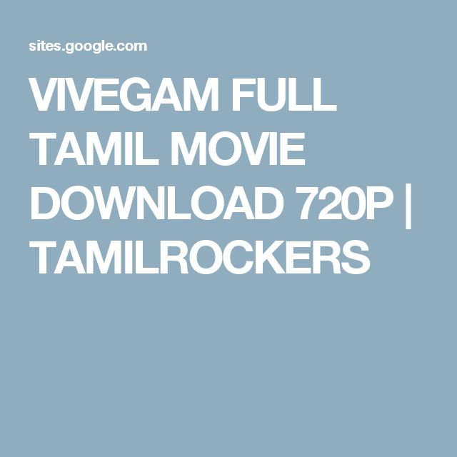 VIVEGAM FULL TAMIL MOVIE DOWNLOAD 720P | TAMILROCKERS