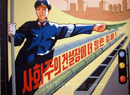 photo essay north korean propaganda posters