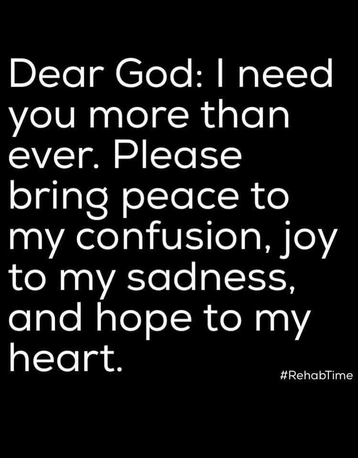 Dear God I need you more than anything