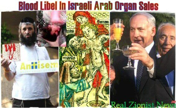 'BLOOD LIBEL' IN ISRAELI ARAB ORGAN SALES By Brother Nathanael Kapner, Copyright 2009-2011