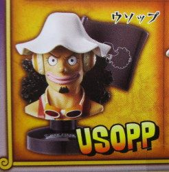 バンダイ グレートディープコレクション6/ワンピース ウソップ(新世界ver)